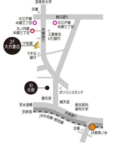 大月書店新事務所案内図